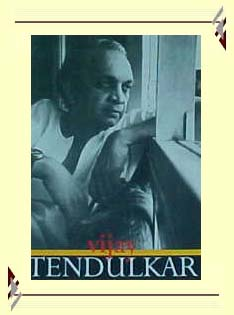 ENSLAVEMENT OF WOMEN IN VIJAY TENDULKAR'S KAMALA