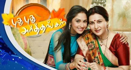 FEMINIST PERSPECTIVE: APPEARANCE AND STEREOTYPE  OF SOCIALISTIC WOMEN CHARACTERS IN DUBBED TAMIL  TELEVISION SOAPS OPERAS OF POLIMER CHANNEL