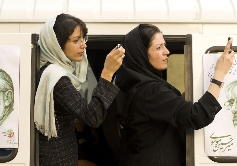THE VEIL TO UNVEIL AND REVEIL OF IRANIAN  WOMEN: AN IMPORTANT ISSUE OF IRANIAN  FEMINIST MOVEMENT