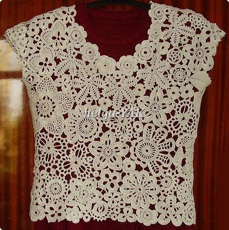 GENESIS OF CROCHET LACE